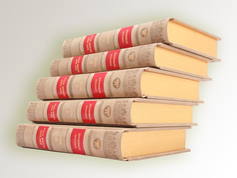 Книги в коже