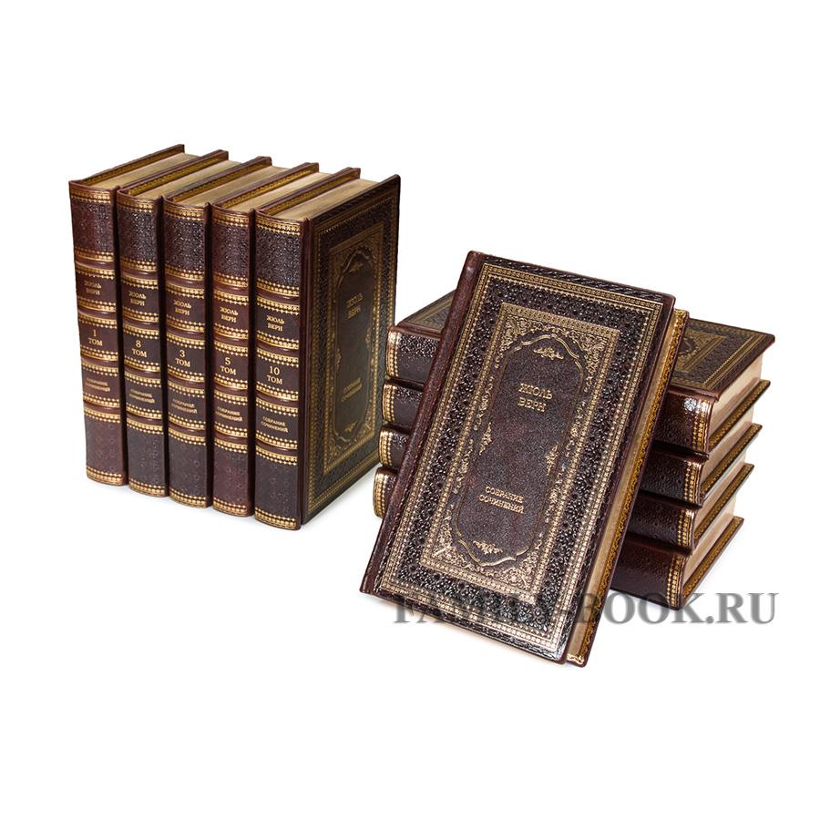 купить подарочные книги
